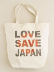 Love Save Japan Tote, J Crew, $25